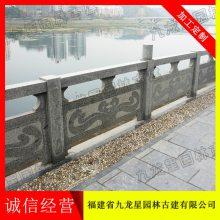 惠安石雕栏杆厂家 公园栏杆设计雕刻 花岗岩石栏板