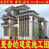 [辽宁]新中式风格多层别墅建筑方案(含效果图)
