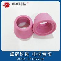 厂家直销 氧化铝陶瓷喷嘴、焊接陶瓷配件、瓷嘴、瓷咀 价格优惠