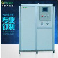 衡阳烘干机|烘干机|热泵烘干机(在线咨询)