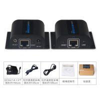 朗强 HDMI信号延长器高清无损传输视频信号延长器【外贸热销】