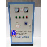 厂家直销外置式水箱自洁消毒器SCII-10HB 全国包邮