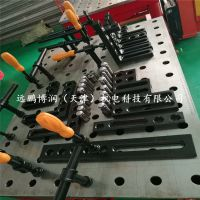 天津远鹏博润现货供应 三维柔性焊接平台 附件焊接工装夹具