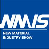 2017第十九届中国国际工业博览会--新材料产业展