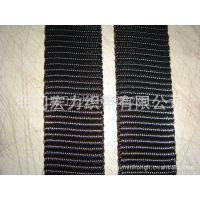 供应厂家专业生产 各种优质 黑色 涤纶织带 汽车安全带
