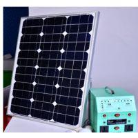 【厂价特销】 太阳能发电机 应急供电设备 绿色环保能源