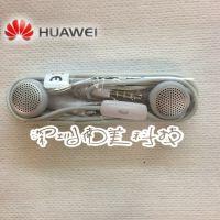 实体批发原装华为荣耀3C P6手机耳机 黑 白色