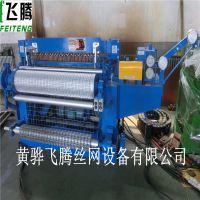 供应FT-H电焊网自动焊接机 电焊网片排焊机 自动焊网机