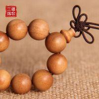 【三福远宏】正宗印度老山檀香 佛珠 手串 1.2cm  厂家直销 礼物
