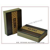 丝博文化包装盒 收藏品老物件包装盒 古董收藏木盒包装订做生产