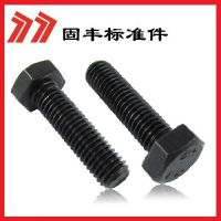 M6*10-60 高强外六角螺栓 12.9级 发黑外六角螺丝