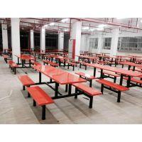 南海区食堂8人位餐桌 玻璃钢组合型餐桌耐用产品 饭堂餐桌介绍