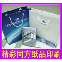 礼品袋印刷 白卡纸礼品袋印刷 ***专业的礼品袋印刷