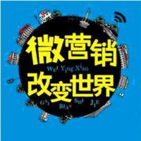 深圳微信返利分销平台开发搭建 新型软件开发 公众号开发