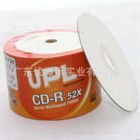 可打印空白光盘 光盘CD-r 国际A级空白刻录盘
