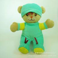 厂家定做新款30cm可爱毛绒机芯发声小熊玩具 超柔儿童玩偶公仔