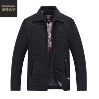 厂家批发新款中老年男夹克中老年男装翻领休闲秋冬加厚款男式夹克