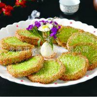 热销供应 健康美味天然绿茶香饼 冷藏绿茶佛饼批发 餐饮特色食品