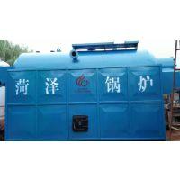 供应1-10吨生物质蒸汽锅炉