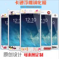 olaca iPhone64.7浮雕钢化膜 苹果6卡通彩色钢化膜