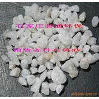 石家庄碧通批发 石英砂 活性炭 鹅卵石 软化水树脂 水处理滤料