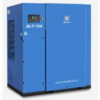 重庆博莱特螺杆空压机 博莱特永磁变频空压机 博莱特压缩机重庆总公司 节能变频BLT-15A PM