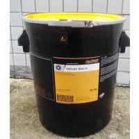 KLUBER FLUID DHL 2-2100,高温润滑剂