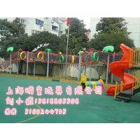 上海明童玩具有限公司