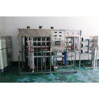 精细化工超纯水设备,化学品水处理,伟志化工纯化水设备