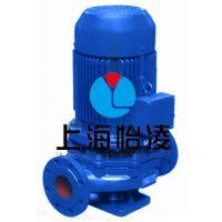 上海ISG40-160立式管道离心泵厂家 不锈钢立式管道离心泵价格 上海怡凌