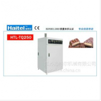 供应江苏海特尔机械|HTL-TQ250巧克力调温缸|巧克力加工设备