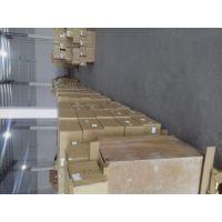 超低价把国外海淘包裹或代购包裹寄到中国国内