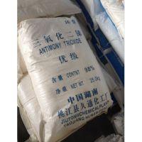 东莞金阳提供高效率阻燃三氧化锌二梯深圳,佛山,广州,惠州三氧化二锑供应商
