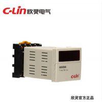 供应欣灵HHS6C-2数显时间继电器 定时器AC220V低压电气