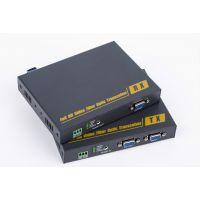 供应VGA无压缩单模单芯光端机可达10公里,带环出RS232