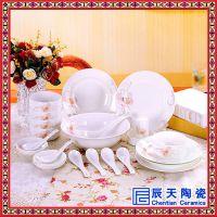 陶瓷礼品餐具 56头餐具生产供应厂家 定做青花瓷玲珑餐具供应