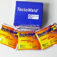 供应进口火泥熔接焊粉焊剂熔粉 TectoWeld
