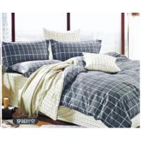 金丝莉爱家全棉套件 床上四件套批发团购 可订制企业LOGO 无锡瑞丰达礼品