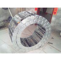 齐全炼铁机械钢制拖链