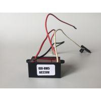 歌溪电子电风扇专用负离子发生器