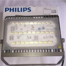 飞利浦Mini LED Tempo投光灯BVP161 100W