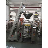 广东朋来环保节能定量咖啡豆包装机、食盐包装机