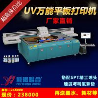 气氛道具,橱窗展示道具制作专业UV打印机