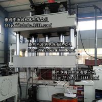 批量生产Y32-630吨四柱 复合材料成型压力机 海润直销