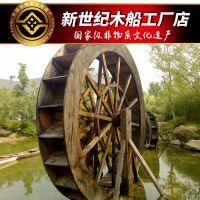 新世纪厂家纯手工定制松木摆件防腐风水轮 户外景观水车 灌溉喷泉木质水车