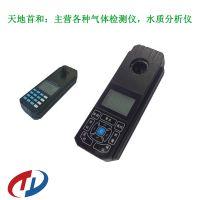 便携式浊度色度仪TD-PTBCR-200型天地首和