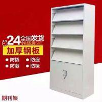 西安信通家具钢制书柜文件柜资料柜档案柜批发零售