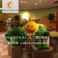 上海升美植物大战僵尸游戏模型玻璃钢雕塑 活动展览装饰美陈摆件
