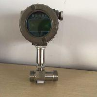 迪川仪表电流、脉冲信号输出型涡轮流量计 一体化涡轮传感器 液体测量广州液体定量控制系统