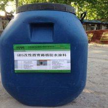 GBS桥梁防水涂料 环保型改性沥青防水材料 德昌伟业厂家